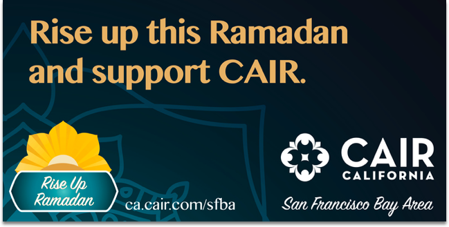 Rise up this Ramadan and support CAIR